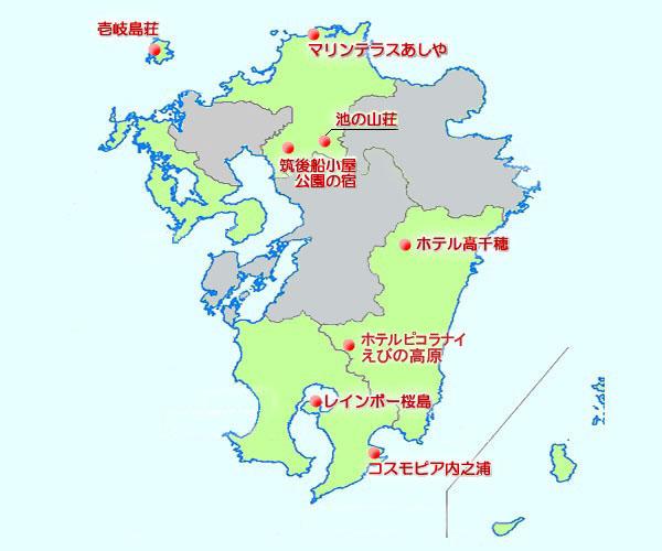 九州 公営国民宿舎~九州